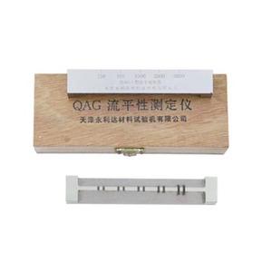 QAG流平试验器