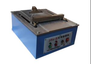JFA-I1夹具涂膜机